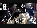 【UTAUカバー】 【ユアン】