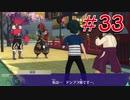 【実況】妖怪ウォッチ4++!妖怪とロノのお話し パート33