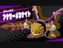 ☆【実況】カービィの大ファンが星のカービィ スターアライズを初見プレイ☆ Part50後編