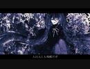 吸命鬼/初音ミク「オリジナル」MV