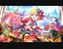 【プリンセスコネクト!Re:Dive】キャラクターストーリー ペコリーヌ(ニューイヤー) Part.01