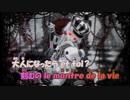 【ニコカラ】撥条少女時計(ぜんまいしょうじょどけい)《コンパス》(Off Vocal)-3