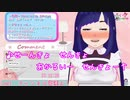 【切り抜き】GO!GO!選挙を歌うおねーちゃん【神谷愛沙/Vtuber】