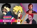 Boruto: Naruto Next Generations OPENING 8『BAKU』 - Nordex - 日本語 カバー