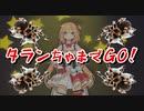 【#ホロライブMAD】Ha-Chamaクッキング~タランちゃまでGO!~