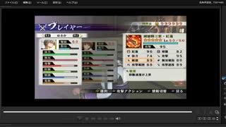 [プレイ動画] 戦国無双4-Ⅱの掛川城の戦いをはるかでプレイ