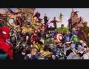 【二人実況】最強のヒーローVS.最凶の悪!マーベルアルティメットアライアンス3 外伝5(終)