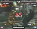 Gamer's VISION 鉄拳5DR 韓国からソヨンドリ来襲その5(5)