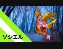 """【折り紙】「ソシエル」 22枚【ソシエル】/【origami】""""Sociel"""" 22 pieces【Sociel】"""
