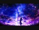 irelia moon「スターゲイザー 」feat.初音ミク