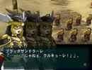 【チートバグ】ゆらぎで混沌化するナムコクロスカプコン【24~25話】