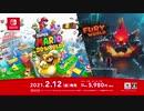【Switch】スーパーマリオ3Dワールド+フューリーワールド 紹介映像【動画ジャンプ無】