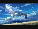 踊る鯨と夢をみる / トトトトム feat.GUMI
