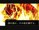 【デレマス】葛葉ライドウ 対 別乙姫 第三十一話【メガテン】