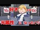 【ツイステ】楽しく歌って踊ってヤッホー!【ループしたい向け】