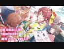 アイドルマスターシャイニーカラーズ【シャニマス】実況プレイpart372【限定ガシャ】