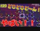 【3周目】漢ベレト先生の皆で生きて帰る金鹿ルナクラ実況【FE風花雪月】#10