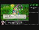 [新WR]桃鉄令和 桃太郎ランド購入RTA 1:54:59 Part5