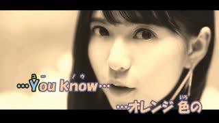 【ニコカラ】裸足でSummer《乃木坂46》(Off Vocal)±0