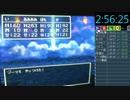 【DQ3】ガイドラインによる今後のタイマーストップのタイミング(ネタバレあり)