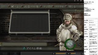 バイオハザード4 実況プレイ part6