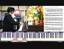【かねこのジャズカフェ】#165「その1 童謡&唱歌編 (Youtube配信アーカイブ)