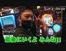 関西レバーオン 第60話(3/4)