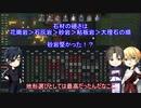 【刀剣乱舞】光忠と極な二人のリムワールドpart14【偽実況】