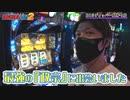 BORDERLINE2 第19話 (1/2)