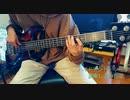 誕生したのでハイドアンド・シーク演奏してみた!!【演奏してみた】【誕生日】