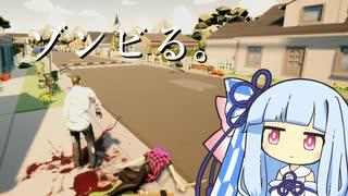 ゾンビる。【Town Fall Zombie】