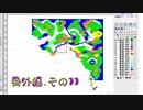 【ドラゴンクエスト】マインクラフトでアレフガルドを作るために作図【番外編その11】