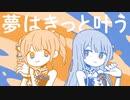 【MV】IDOLY PRIDE / 星見プロダクション 作詞・作曲・編曲:清竜人【IDOLY PRIDE】