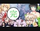【仁王2二周目】真・手斧無双~最終斧目~【京町&桜乃】