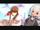 【SSBU】ヤケクソsmash!! #6【VOICEROID実況】