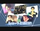【進撃のMMD】俺得動画詰め9
