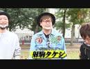 嵐・梅屋のスロッターズ☆ジャーニー #601【無料サンプル】