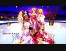 MMD【気まぐれメルシィ】Tda式 巡音ルカ 重音テト 亞北ネル 弱音ハク 紫音美菜 kimono style【Ray】【N3】