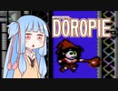 葵ちゃんとファミコン #27「まじかるキッズどろぴー」【VOICEROID実況】