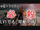 【GOD OF WAR】6:00※ただし需要はない【縛りプレイ】