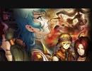 【メギド72】メギドラルの悲劇の騎士イベントBGM