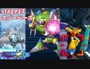 ロックマンX Dive 13-1~6 スノーベース ストーリー動画
