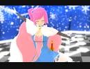 【MMDモデル配布・UTAUカバー】スターナイトスノウ【仄歌エリー_騎士姫】