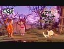 【天穂のサクナヒメ】失われた豊穣の力を取り戻せ!【Switch】#36