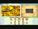【DQ8】ドロップアイテム全回収の旅 Part26