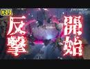 【3周目】漢ベレト先生の皆で生きて帰る金鹿ルナクラ実況【FE風花雪月】#11