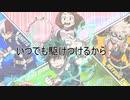 【フリーBGM】ヒーローが仲間の為に駆け付けるクールな曲【ダウンロード可】