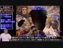 【civ5GaK】ローマ劫略!そしてSPQR妄想へ…part0(終)