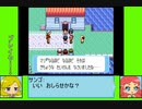 #5-4 マーメイドゲーム劇場『ポケットモンスター サファイア』