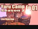 ▶Live Reaction◀ Yuru Camp△ Season 2 Ep 01